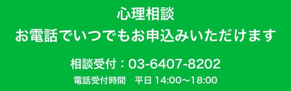 相談申込_04-01